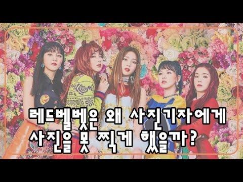 [연예부 기자가 푸는 실물 후기] 레드벨벳(Red Velvet)