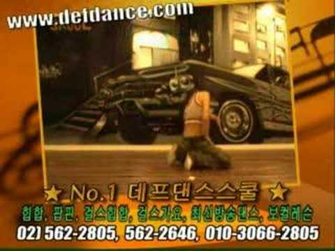[댄스학원 No.1] CSJH The Grace(천상지희)What u want(왓유원트) KPOP DANCE COVER / 데프수강생 월말평가 방송댄스 안무 defdance