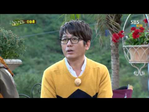 SBS [힐링캠프] - 비둘기로 하나된 신승훈, 강타, 신혜성 삼각편대