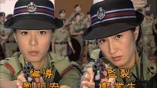 Lực Lượng phản ứng 05/20 (tiếng Việt) DV chính: Âu Dương Chấn Hoa, Quan Vịnh Hà; TVB/1998