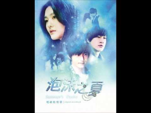 Summer's Desire OST - 假面-鋼琴版 Mask (Piano Version) HQ