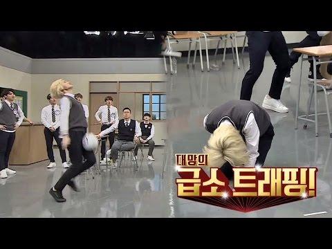 [선공개] 인피니트 성종, 급소 트래핑! 과욕이 부른 참사 ㅠ_ㅠ 마이 아포? - 아는 형님 46회