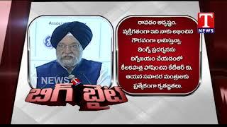 Big Byte: Central Minister Hardeep Singh Puri appreciates ..