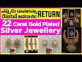 Gold Plated Silver Jewellery ఎప్పుడు కావాలన్నా Return చేసుకోవచ్చు 22 Carat Gold Collection #shorts