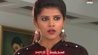 Karthika Deepam ( కార్తికదీపం) - - Episode 26 ( 14 - Nov - 17 )