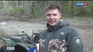 «Вести Сибирь», эфир от 21 мая 2021 года