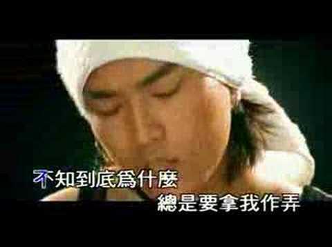 放手 (Fang Shou) MV ::ENERGY::