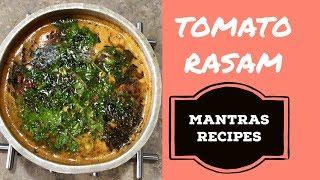tomato rasam recipe| tamata charu| thakkali rasam recipe