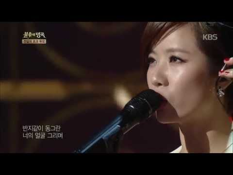[HIT] 불후의 명곡2, 전설의 포크듀오편-박기영(Park Ki Young) - 화(和).20141101