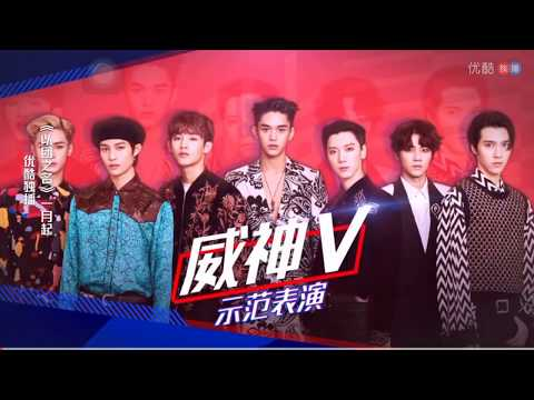 190207 WayV-Comeback @ All For One stage