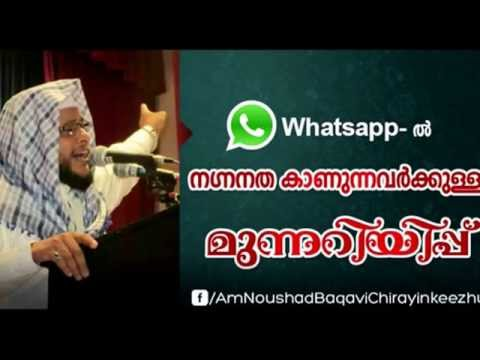 A M NOUSHAD Baqavi -new -sub-