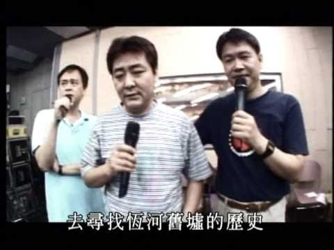 楊弦 - 歲月( 2005年 民歌嘉年華會 )