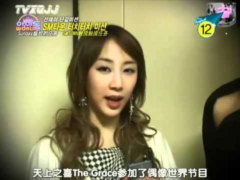 東方神起 Idol World TVXQ Cut(天上智喜任務,在中一直干擾)