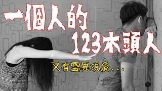 /123 123 show you