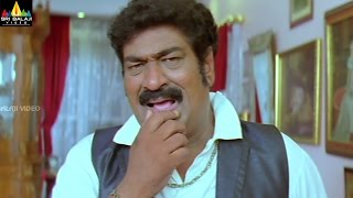 Madatha Kaaja Movie Comedy Scenes  | Part 2 | Naresh, Raghu Babu | Sri Balaji Video