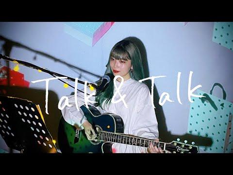 Talk & Talk / fromis_9 (프로미스나인) Cover by 野田愛実(NodaEmi)