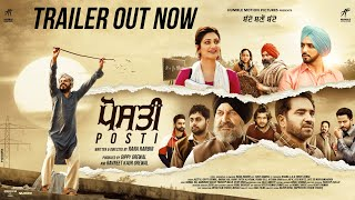 Posti 2020 Official Movie Trailer Video HD