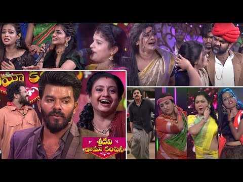 Sridevi Drama Company latest promo - Sudheer, Aadi, Indraja, Hema, Shiva Jyothi