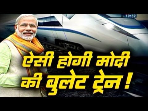 Baixar What travelling in Modi's 'bullet train' would mean?