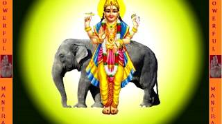 गुरु बीज मंत्र I Guru beej mantra Surya I