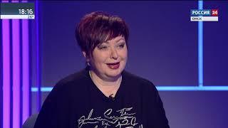 Актуальное интервью Ольга Ясас