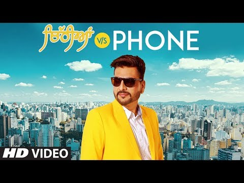 CHITHIAN vs PHONE LYRICS - Gurpreet Billa