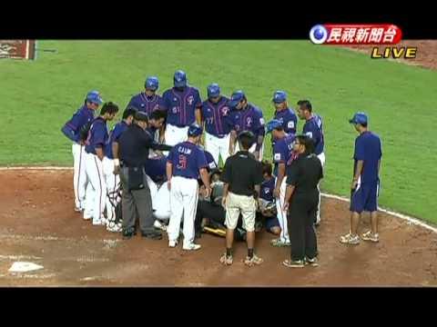 台灣MLB明星賽-G2-五局上羅國輝受傷