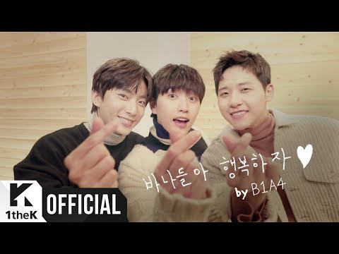 [MV] B1A4 _ A DAY OF LOVE(반하는 날)
