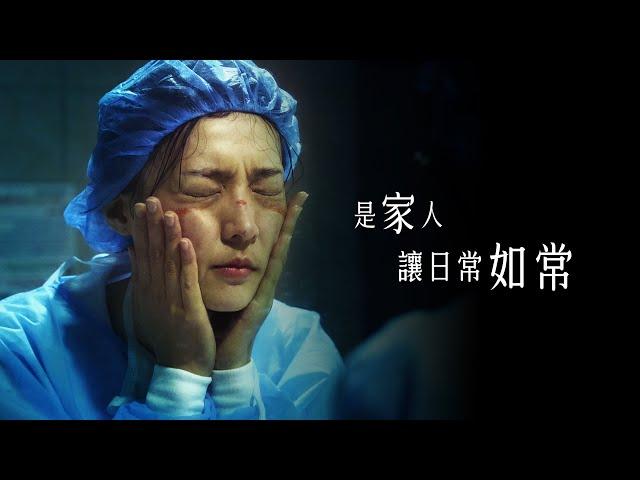 中國信託品牌影片激勵人心!找出台灣感動世界答案