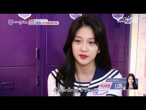 [ซับไทย] Idol School EP1 - เปิดประตูมาก็คนสวย เปิดมาก็คนสวย