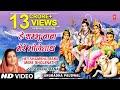 Hey Shambhu Baba Mere Bhole Naath [Full Song] - Shiv Mahima