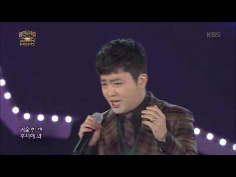 열린음악회 - 박현빈 - 넌 너무 예뻐.20180422