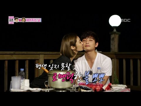 The last day, Jin-woon♥Jun-hee 정진운-고준희 #We Got Married