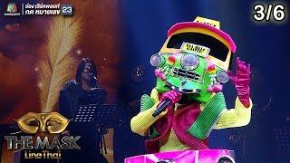 THE MASK LINE THAI   Champ Vs Champ   EP.18   21 ก.พ. 62 [3/6]