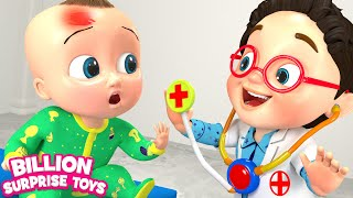 Doctor Pretend play Song for Kids | BST Nursery Rhymes