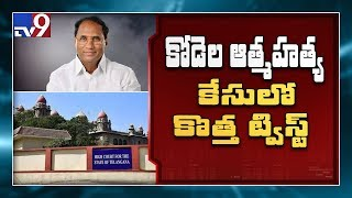 New twist in former AP Speaker Kodela's case..