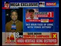 Karnataka Rumble: EXCLUSIVE details on NewsX; Full Inside story of the Game of Thrones  - 43:04 min - News - Video