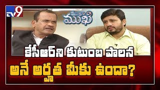 Mukha Mukhi with Cong MP Komatireddy Venkat Reddy- Promo..
