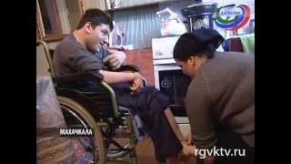 Неизвестный дагестанец подарил квартиру инвалиду!