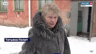 «Вести Омск», утренний эфир от 18 февраля 2021 года на телеканале «Россия-24»