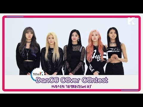 [1theK Dance Cover Contest] PRISTIN V(프리스틴 V) _ Get It(네 멋대로) (mirrored ver.)