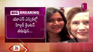 TDP Fields Kesineni Nani's Daughter Swetha as Vijayawada M..