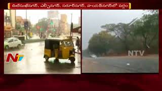 Sudden Rains And Hailstorm Hits In Hyderabad City..