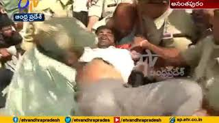JANASENA , cpm,cpi protested in ananthapur for the farmers problems