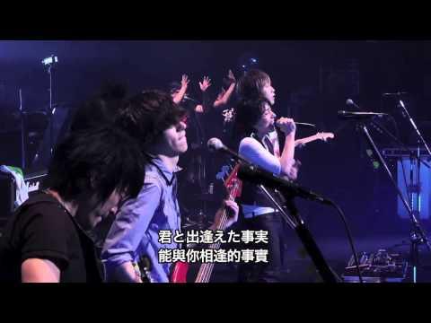 Mayday五月天 × flumpool凡人譜 - OAOA [TOKYO FM&JFN present EARTH × HEART LIVE 2013]