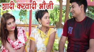 bhojpuri video dj wala