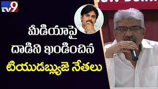 Devulapalli Amar condemns attack on media by Pawan Kalyan..