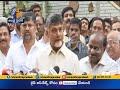CM Chandrababu Speaks After Meeting Deve Gowda, Kumaraswamy