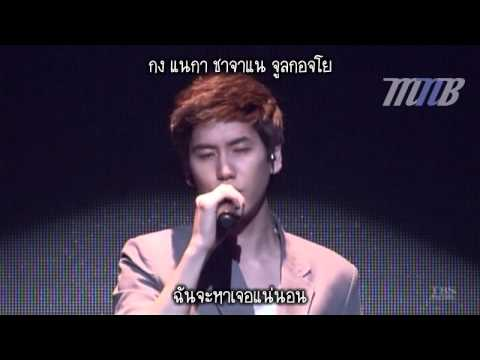 [MNB] Super Junior KRY - 걸음을 멈추고 (Stop Walking) (Live) [THAI SUB]