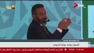 كأس الكونفيدرالية الإفريقية.. المصري يواجه مونانا الجابوني     -